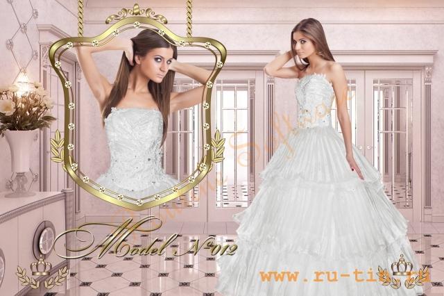 Свадебное платье Модель-012